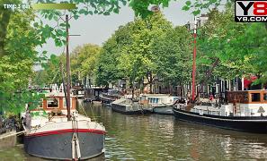 Amsterdam Obiectele Ascunse